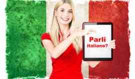 Curso Gratuito Curso Universitario de Italiano B2 (Curso Baremable en Oposiciones de la Administración Pública)