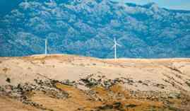 Curso Gratuito MF0615_3 Proyectos de Montaje de Instalaciones de Energía Eólica (A Distancia)